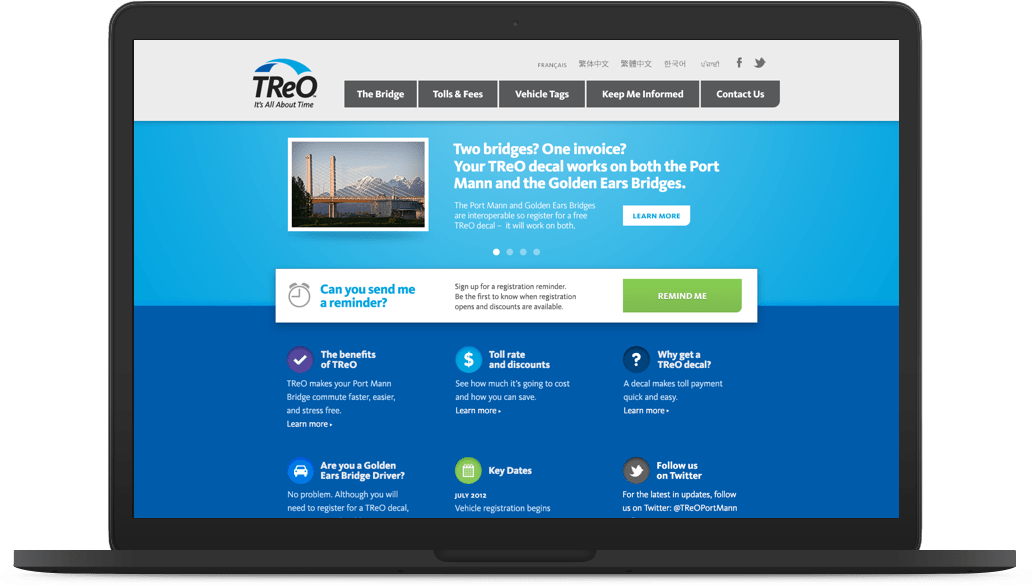 TReO Website homepage